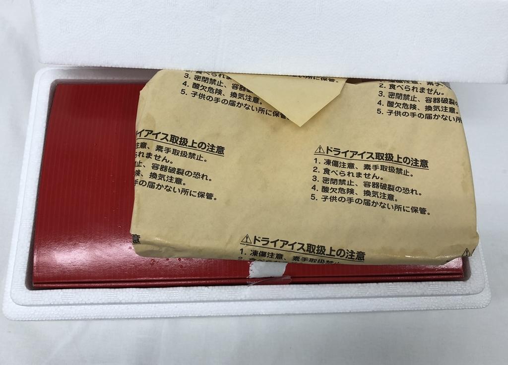 f:id:fujisan606:20180905123010j:plain