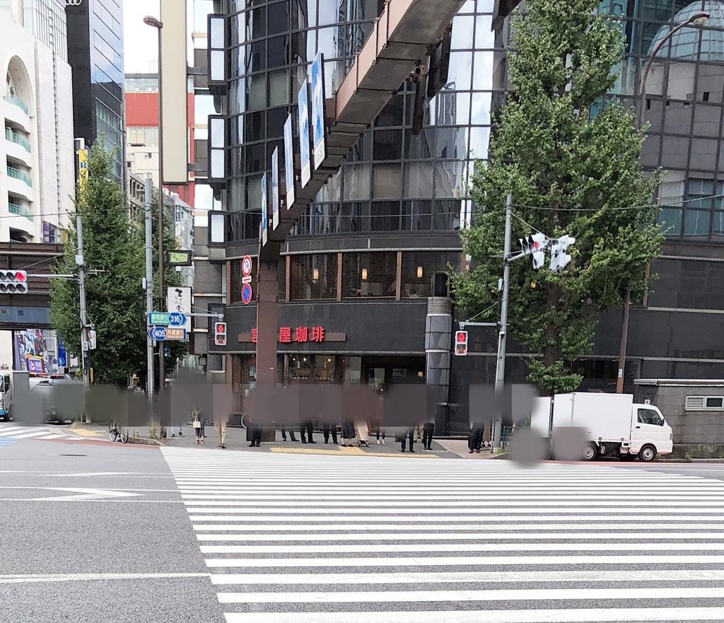 f:id:fujisan606:20180910221320j:plain