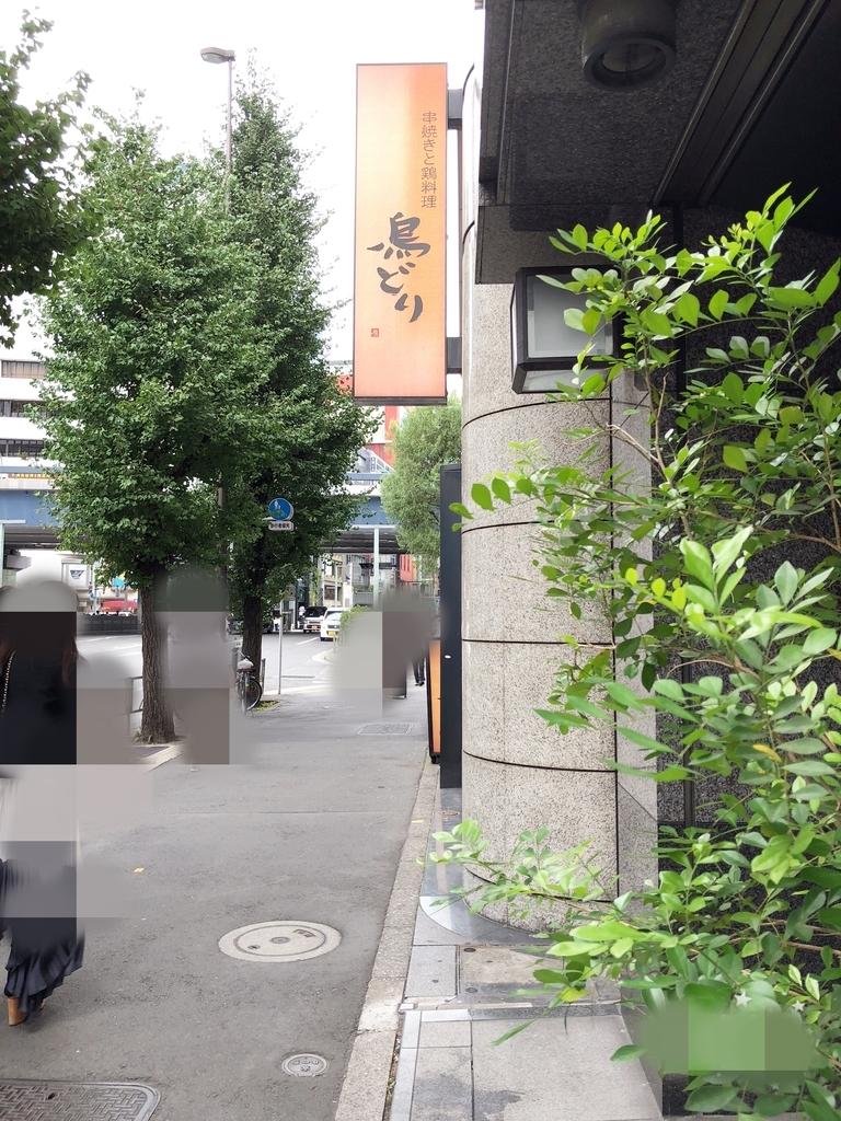 f:id:fujisan606:20180910221344j:plain