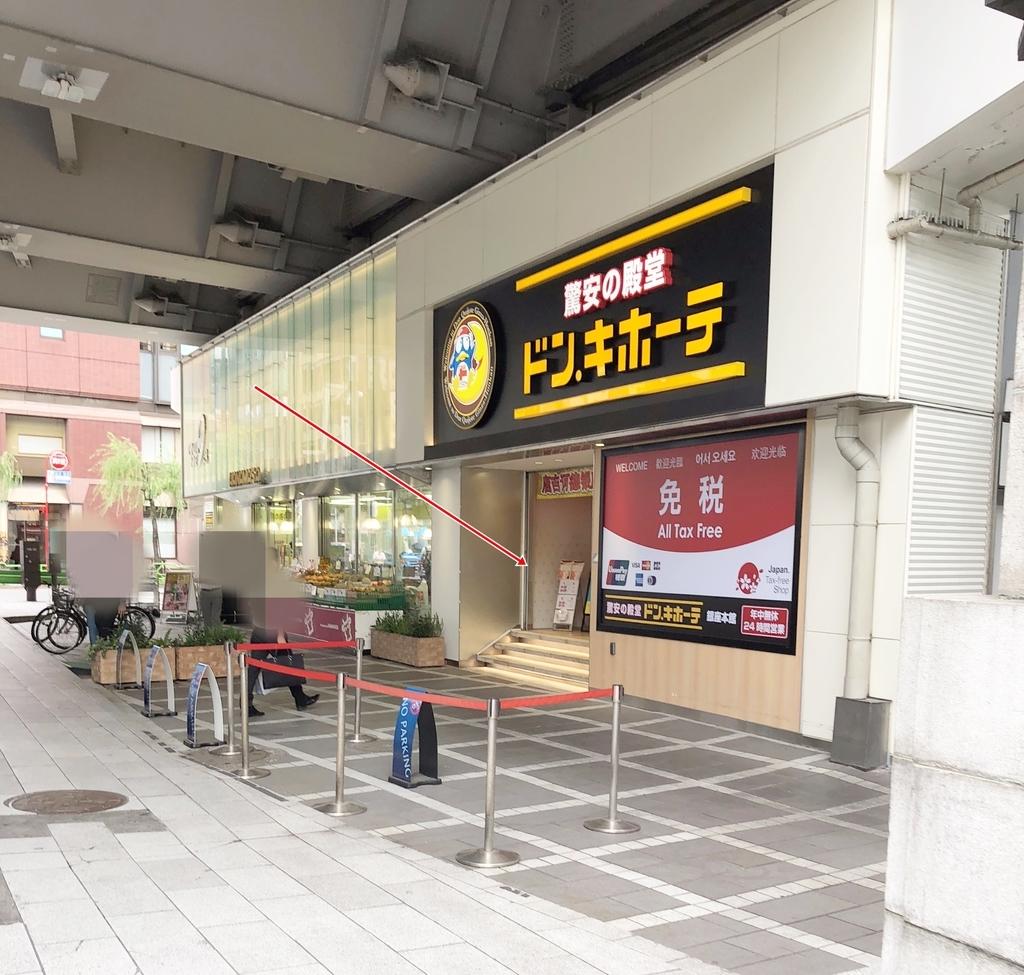 f:id:fujisan606:20180910221850j:plain