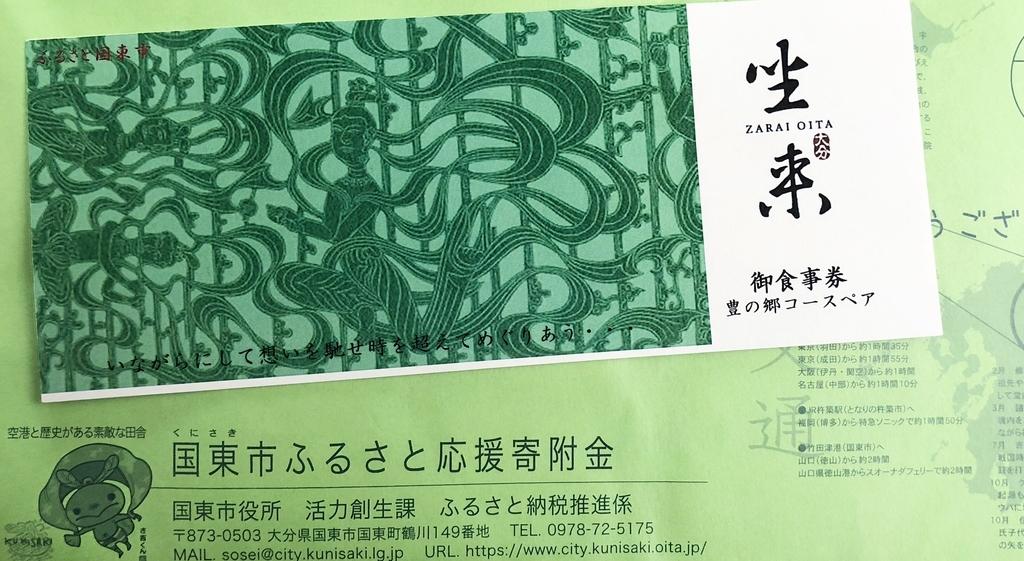 f:id:fujisan606:20180919213759j:plain