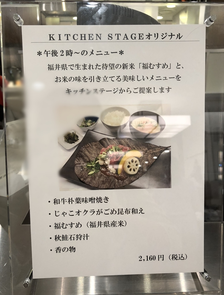 f:id:fujisan606:20180929005753j:plain
