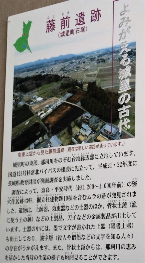 f:id:fujisanO:20160913140312j:plain