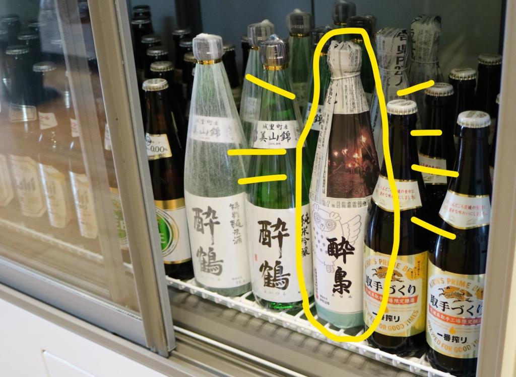 f:id:fujisanO:20161227152230j:plain