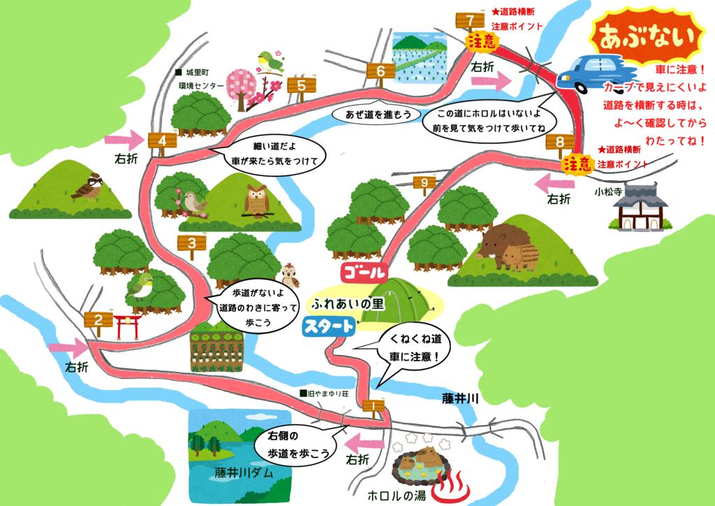 f:id:fujisanO:20170317214033j:plain