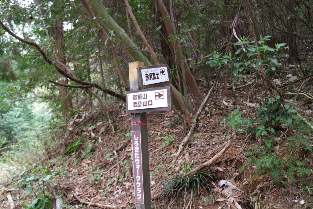 f:id:fujisanO:20170425160634j:plain
