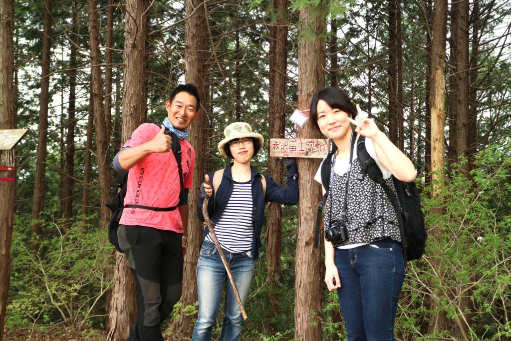 f:id:fujisanO:20170426102533j:plain