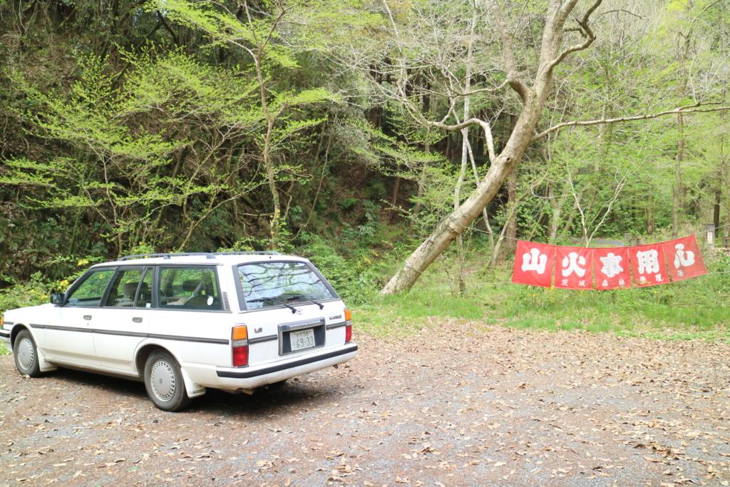 f:id:fujisanO:20170426103103j:plain
