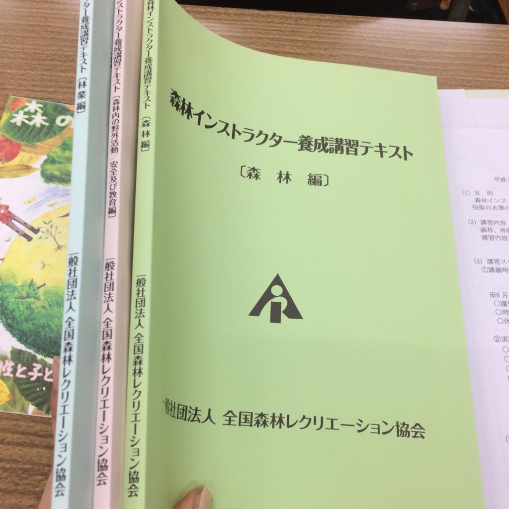 f:id:fujisanO:20170819221223j:plain