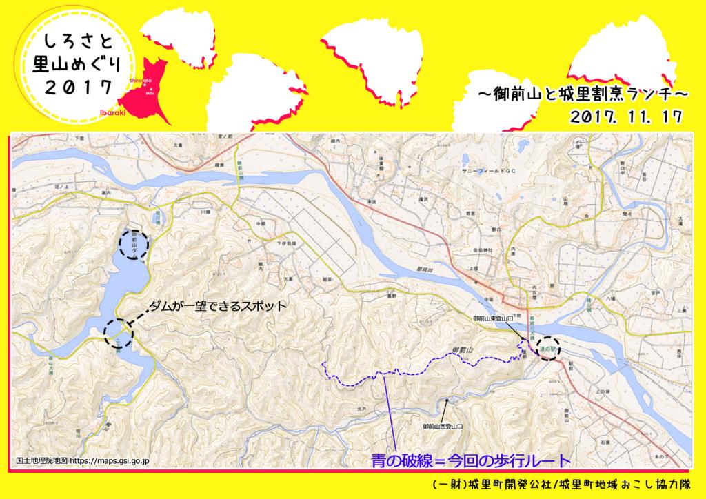 f:id:fujisanO:20171121110714j:plain