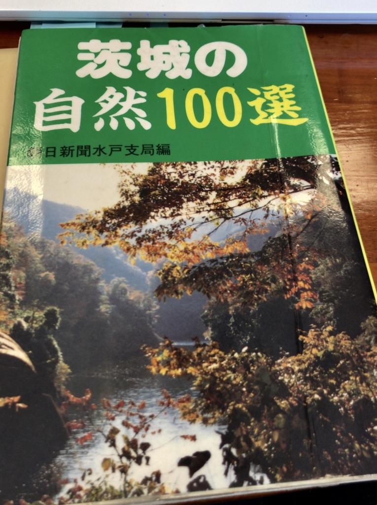 f:id:fujisanO:20180501101506j:plain