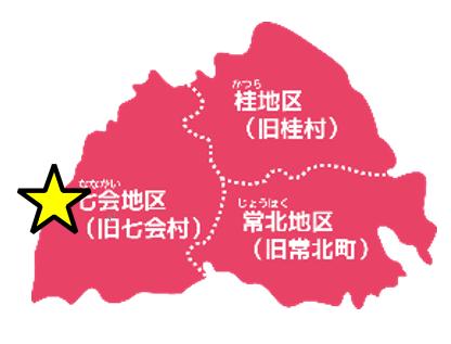 f:id:fujisanO:20180724155840p:plain