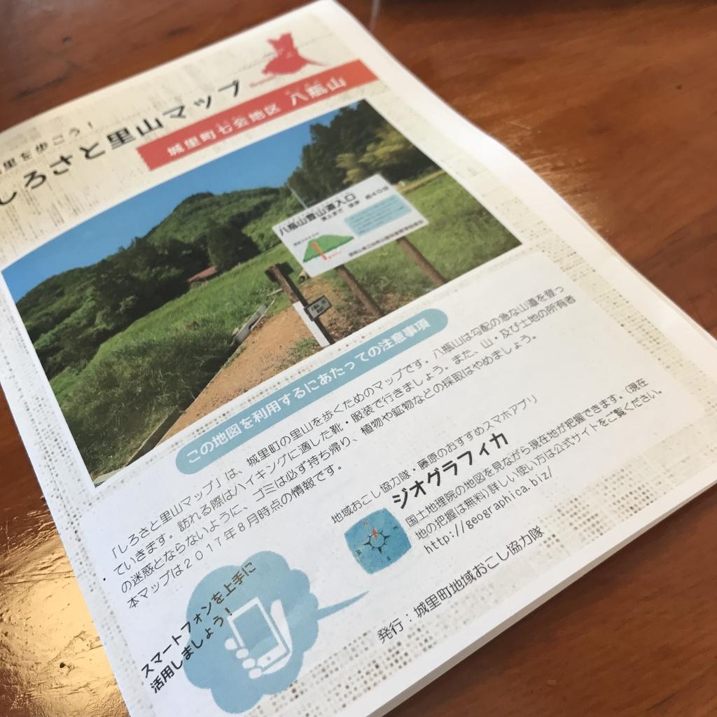 f:id:fujisanO:20180913110154j:plain
