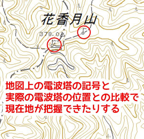 f:id:fujisanO:20180913172748j:plain