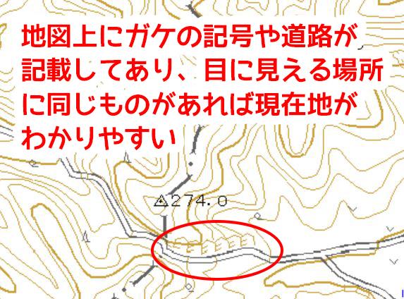f:id:fujisanO:20180913172754j:plain