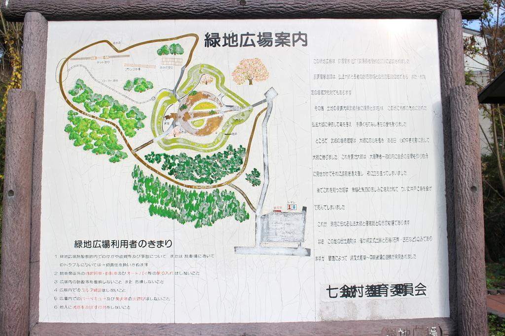 f:id:fujisanO:20181109163526j:plain