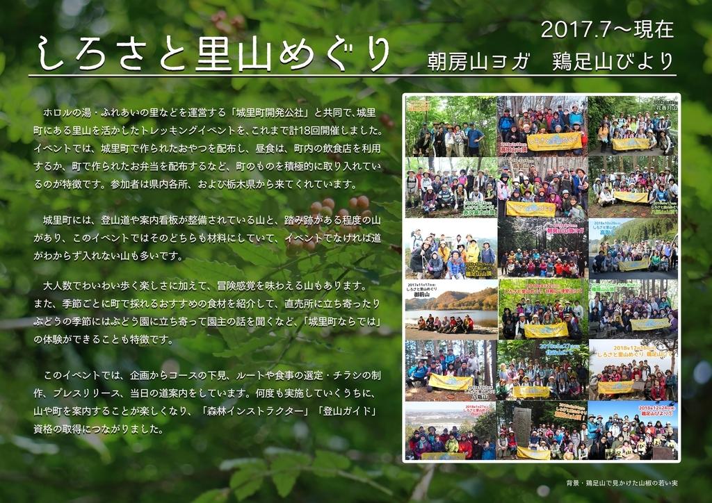 f:id:fujisanO:20190131113818j:plain