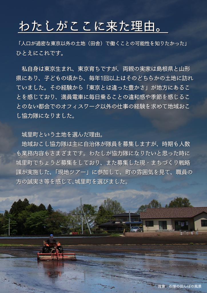 f:id:fujisanO:20190131113908j:plain