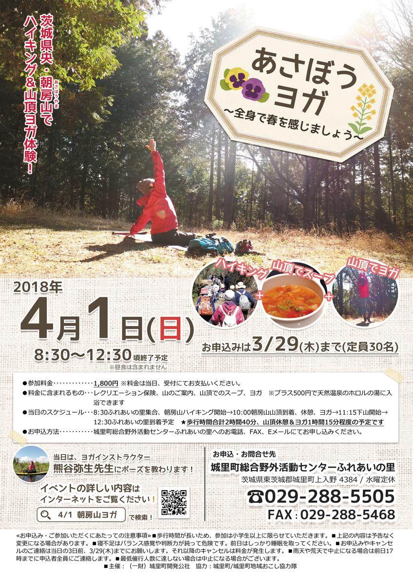 f:id:fujisanO:20190321102540j:plain
