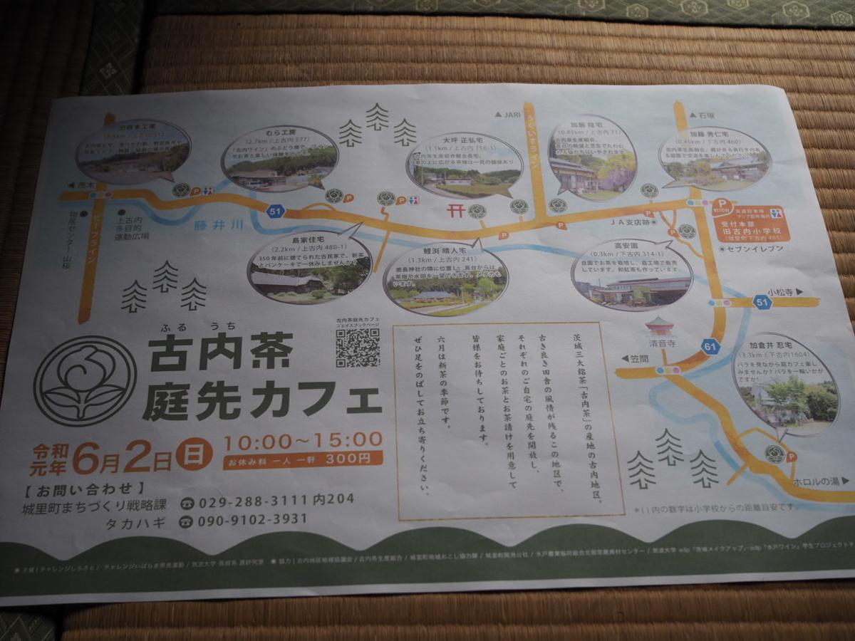 f:id:fujisanO:20190602162203j:plain