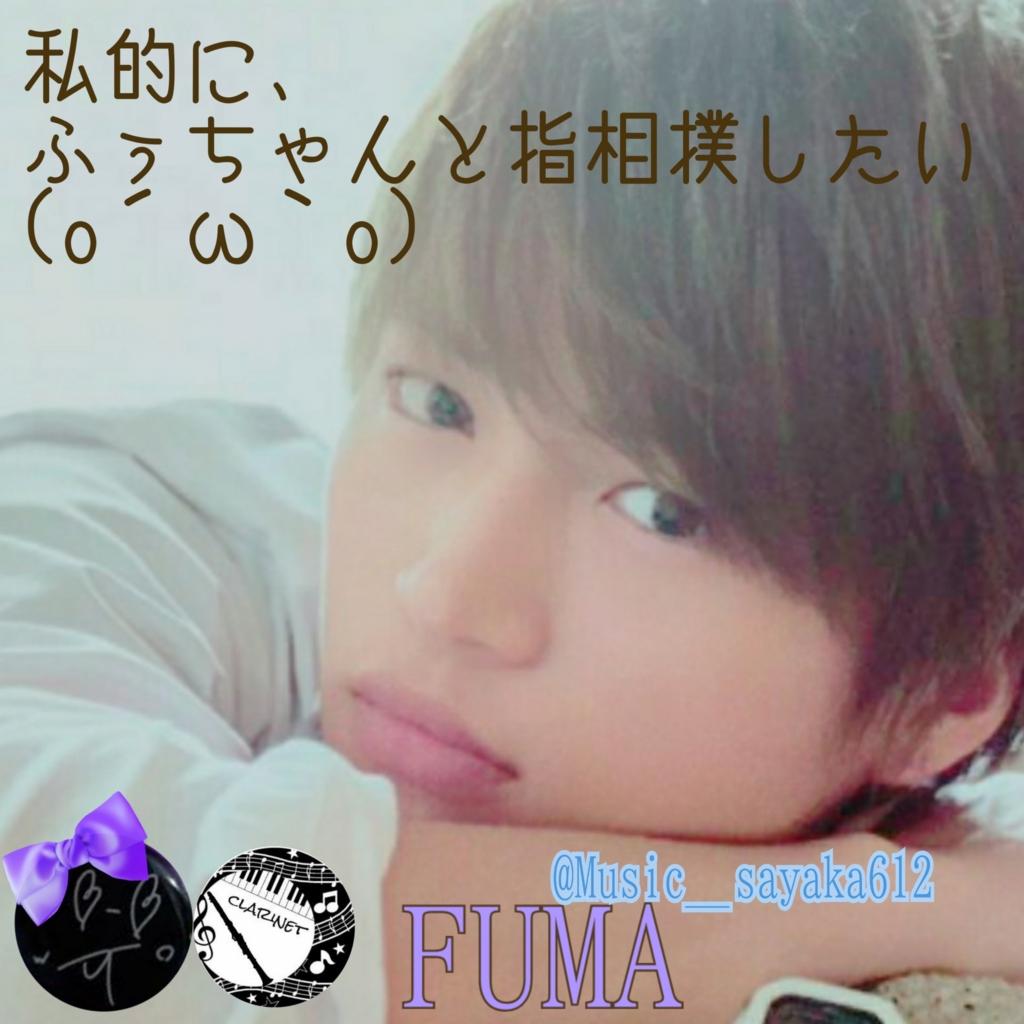 f:id:fujisann-oto:20170510210027j:plain