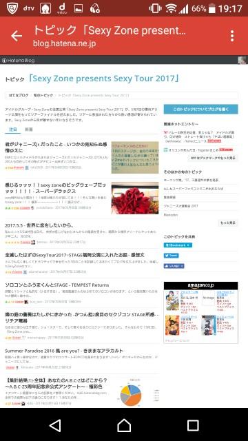 f:id:fujisann-oto:20170516210151j:plain