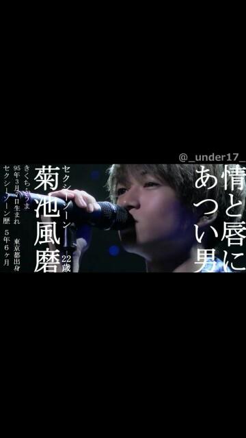 f:id:fujisann-oto:20170517210821j:plain