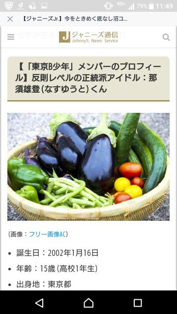 f:id:fujisann-oto:20170517210848j:plain