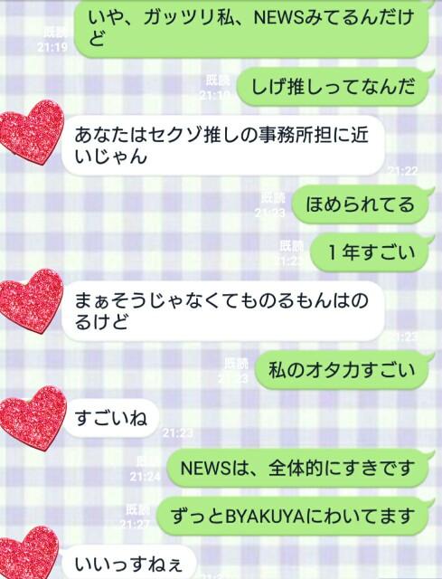 f:id:fujisann-oto:20170518210539j:plain