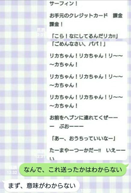 f:id:fujisann-oto:20170626213953j:image