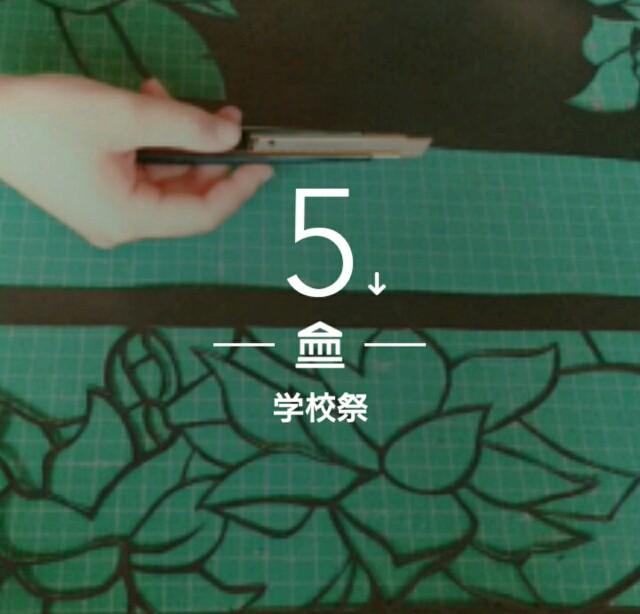 f:id:fujisann-oto:20170702210216j:image