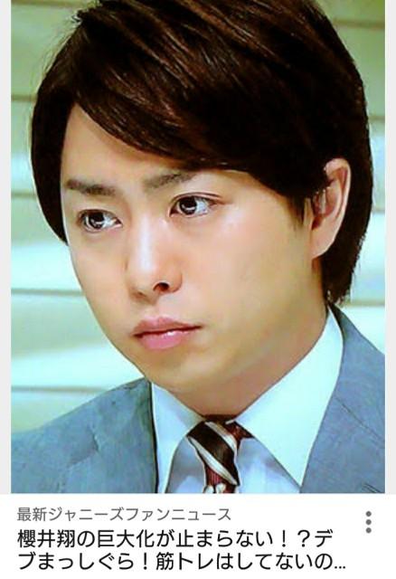 f:id:fujisann-oto:20170715214115j:image