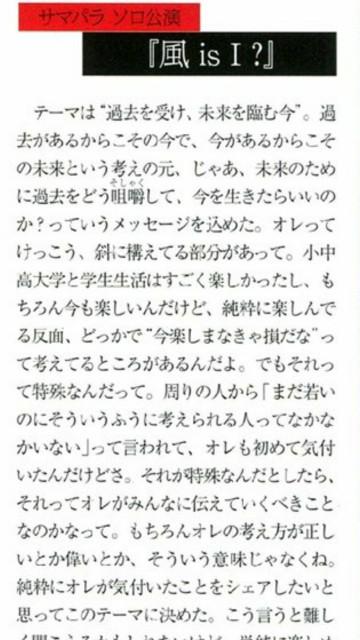 f:id:fujisann-oto:20170716230134j:image