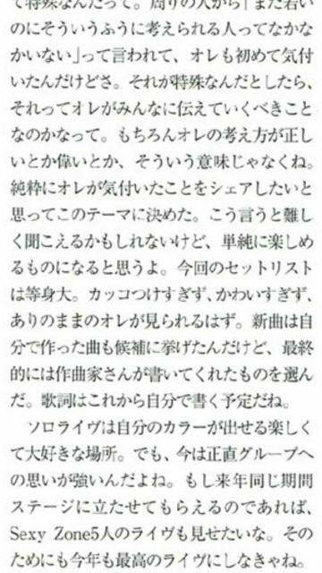 f:id:fujisann-oto:20170716230140j:image
