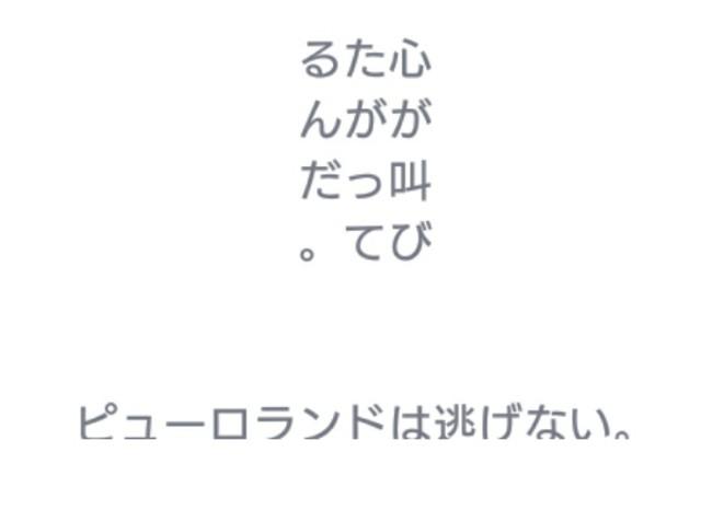 f:id:fujisann-oto:20170722214647j:image