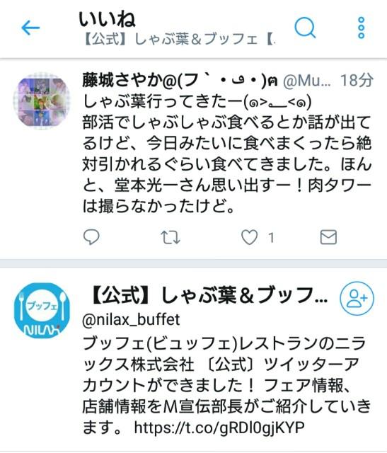 f:id:fujisann-oto:20170731112347j:image