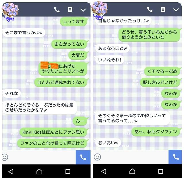 f:id:fujisann-oto:20170804213136j:image
