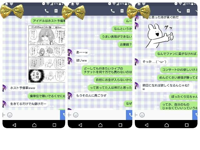 f:id:fujisann-oto:20170804213146j:image