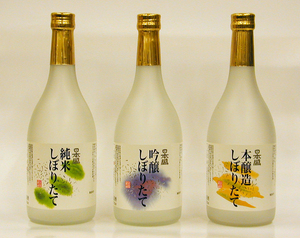 f:id:fujisawa-zuan:20070627112221j:image