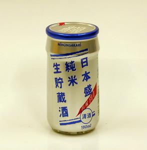 f:id:fujisawa-zuan:20070627112424j:image
