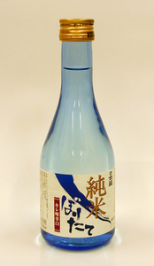 f:id:fujisawa-zuan:20070627112504j:image