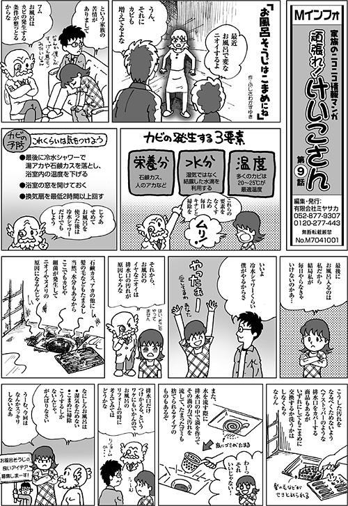 f:id:fujisawa-zuan:20070816205900j:image