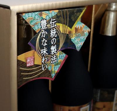 f:id:fujisawa-zuan:20080211235149j:image