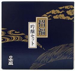 f:id:fujisawa-zuan:20080211235312j:image