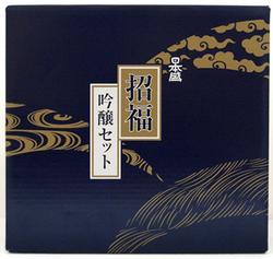 f:id:fujisawa-zuan:20080211235314j:image