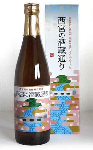 f:id:fujisawa-zuan:20080423010808j:image