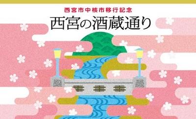 f:id:fujisawa-zuan:20080423010809j:image