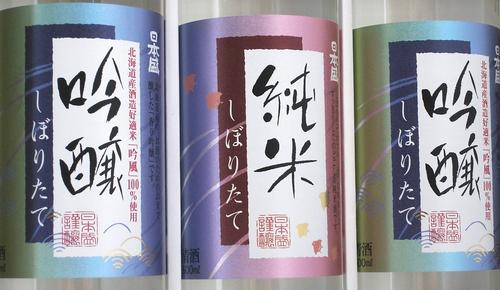f:id:fujisawa-zuan:20080722172723j:image
