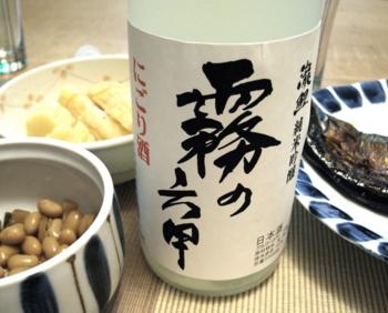 f:id:fujisawa-zuan:20081016024749j:image