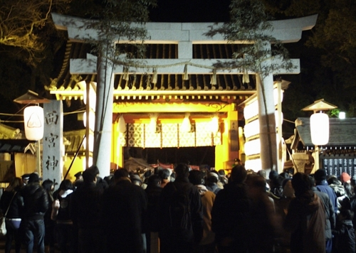 f:id:fujisawa-zuan:20090112003917j:image:w450